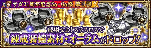news_banner_20210917_12_small
