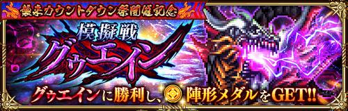 news_banner_20210216_09_small