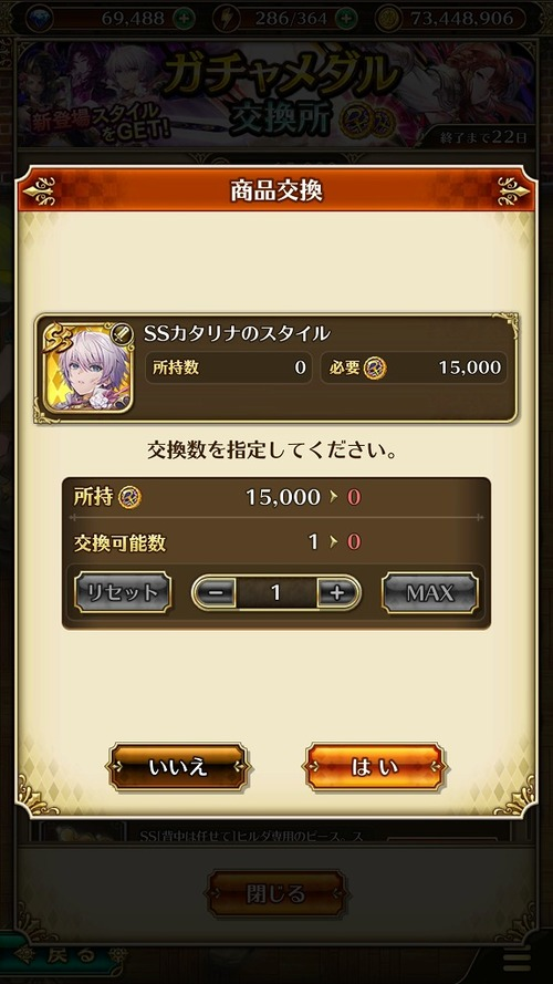 Screenshot_20210323-170812