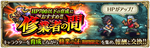 news_banner_quest03_small