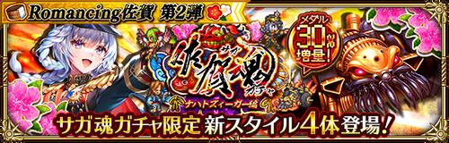 news_banner_20210805_04_small