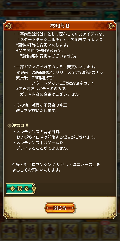 Screenshot_20190326-211653