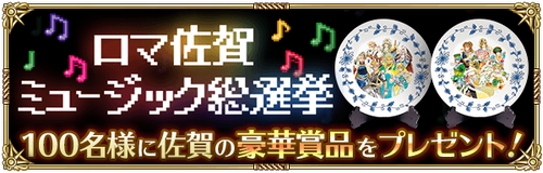 news_banner_login_10341