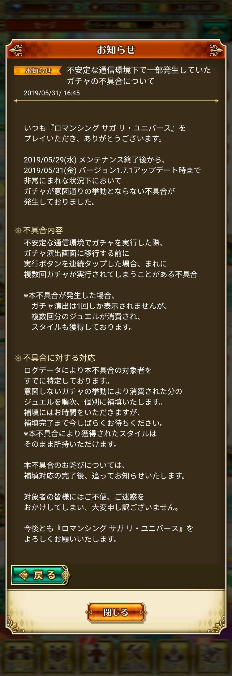 2019_05_31_17.43.54