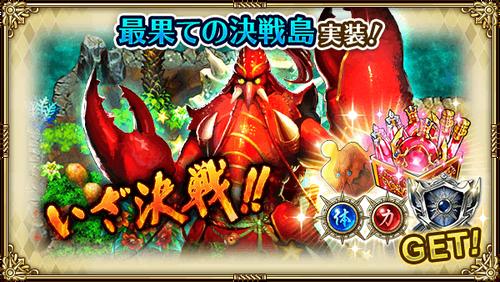 news_banner_01