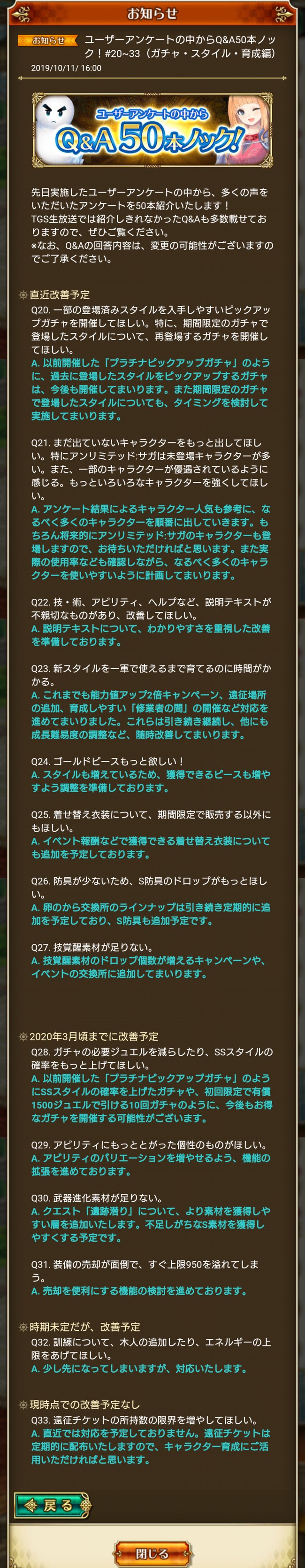2019-10-11_17-22-49