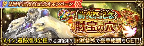 news_banner_20201116_05_small