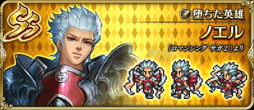 news_banner_character_SS_229207