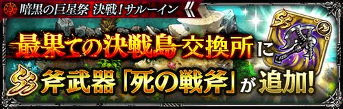 news_banner_20210309_11_small