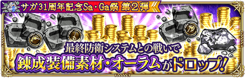 news_banner_20210909_09_small
