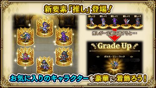 news_banner_03