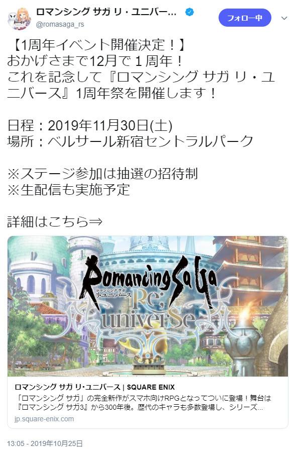 bandicam 2019-10-25 13-47-04-802
