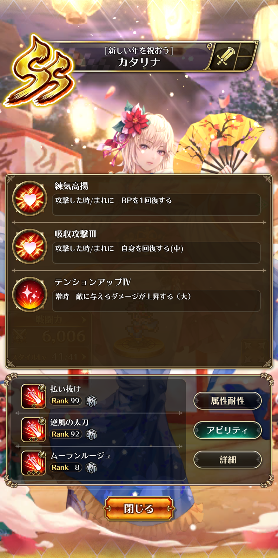 Screenshot_20190514-190053