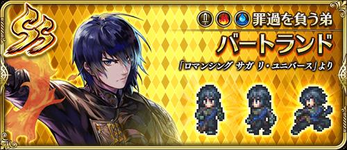 news_banner_character_711302
