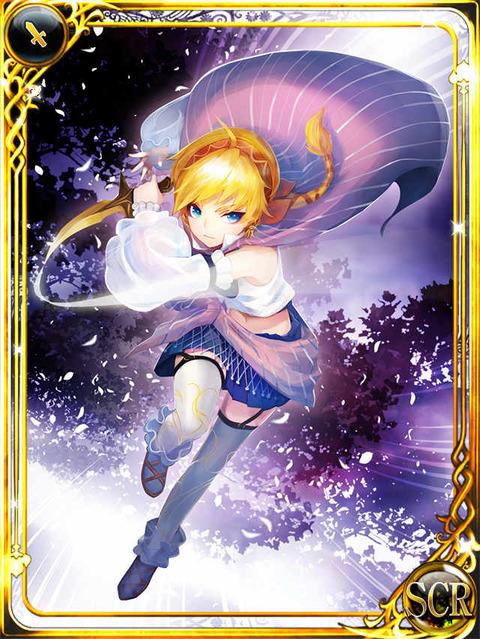 card_l_184