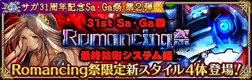 news_banner_20210909_02_small