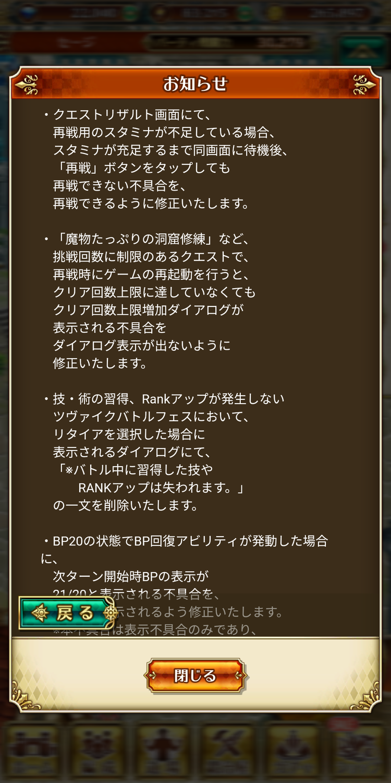 Screenshot_20190326-211628