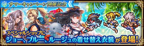 news_banner_login_skin_10327