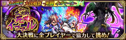 news_banner_20210610_08_small
