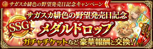 news_banner_09_small