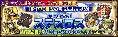 news_banner_20210917_06_small