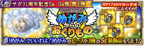news_banner_20210827_13_small