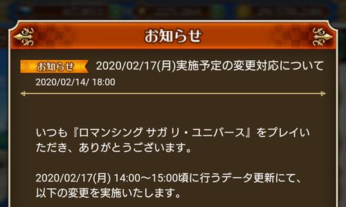 Screenshot_20200215-175318