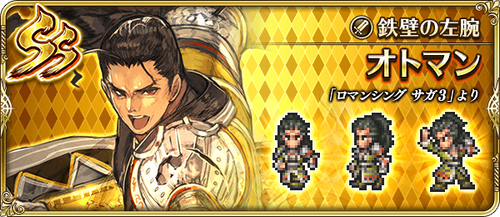 news_banner_character_235202