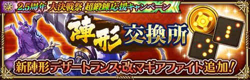 news_banner_20210603_07_small
