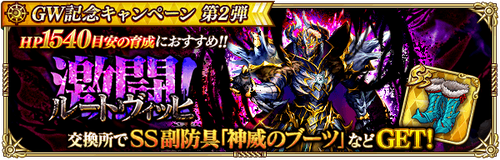 news_banner_20210507_04_small