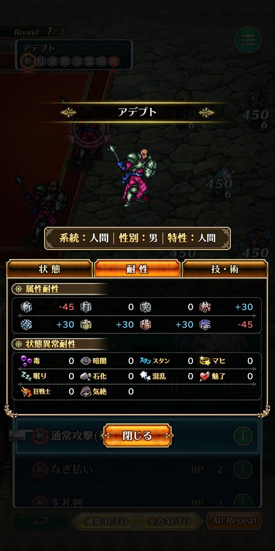 Screenshot_20190419-110051