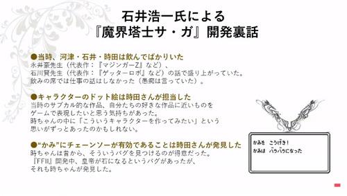 bandicam 2020-12-15 19-23-44-947