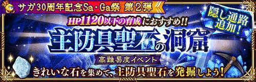 news_banner_20200907_16_small
