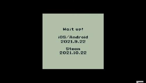 bandicam 2021-08-27 19-04-17-941
