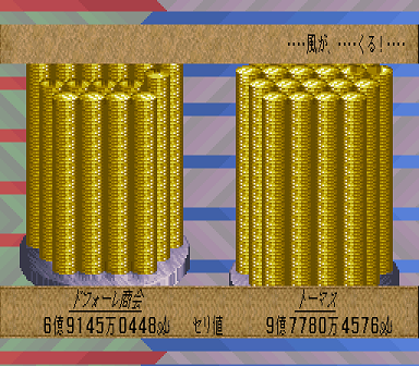 2017112601