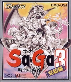 saga3_01_cs1w1_298x