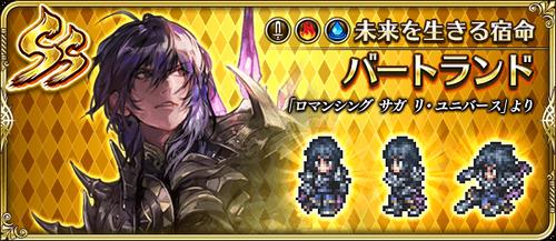 news_banner_character_711304