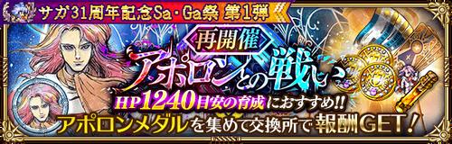 news_banner_20210903_02_small
