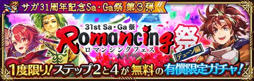 news_banner_20210917_05_small