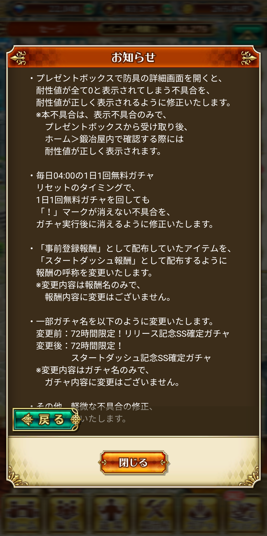 Screenshot_20190326-211648