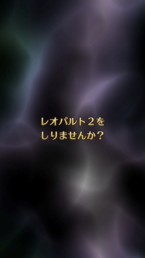 Screenshot_20210420-180906