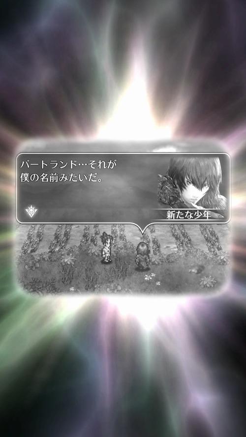 Screenshot_20210409-121537