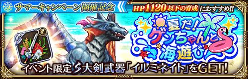 news_banner_921038_small