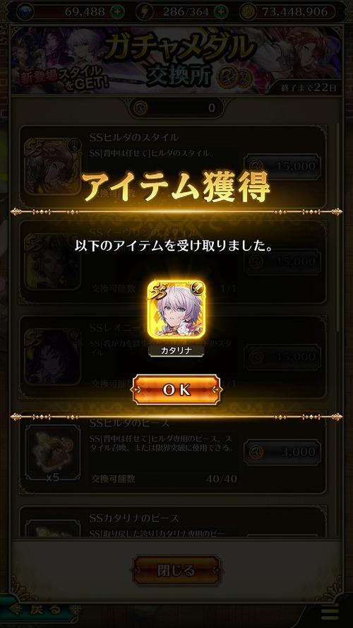 Screenshot_20210323-170840