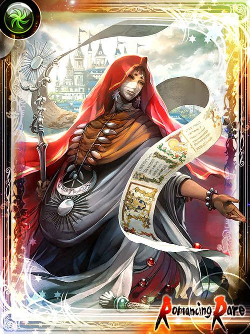 card_l_972