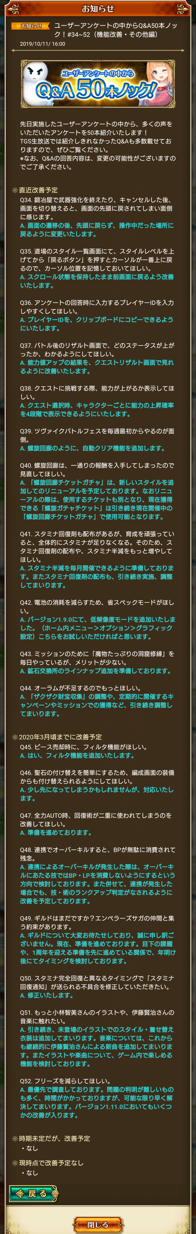2019-10-11_17-47-49
