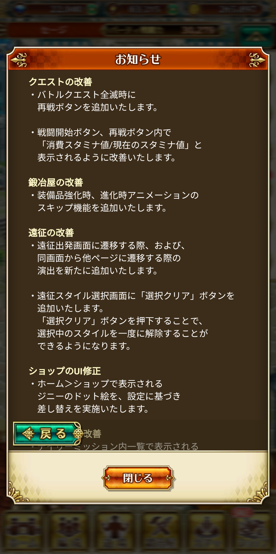 Screenshot_20190326-211606