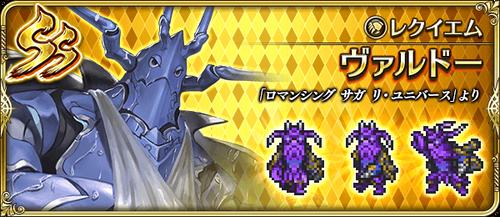 news_banner_character_710406