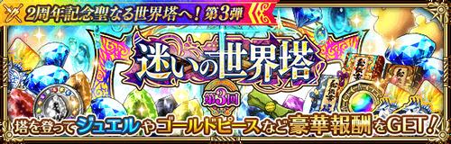 news_banner_20201218_16_small