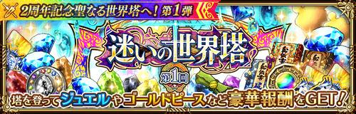 news_banner_20201128_18_small